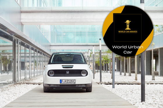 Honda e, nombrado Mejor Auto Urbano en World Car Awards 2021