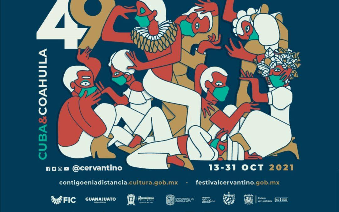 Festival Internacional Cervantino será en formato híbrido
